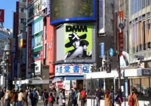Japanese Internet giant GMO plans to add four major currencies