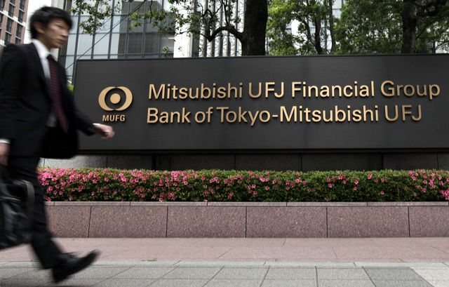 Japan's Biggest Bank to Switch on Blockchain Payments in 2020