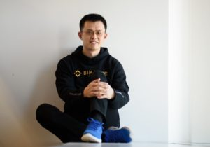 Chаngреng Zhao CEO Аt Binаnсе