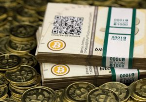 'Serious money is entering the bitcoin market for the first time'