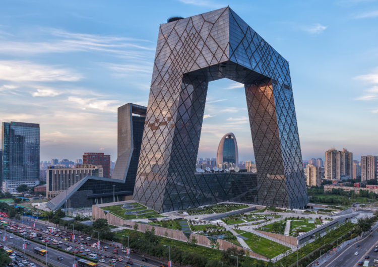 Chinese scientific research institutions will evaluate the world blockchain project