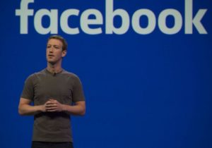 Is Facebook About to Release Their Own Cryptocurrency?