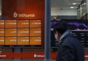 Bithumb: Hackers 'rob crypto-exchange of $32m'