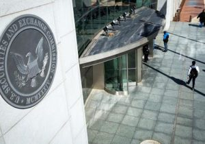 The SEC's policy on cryptocurrencies is confusing