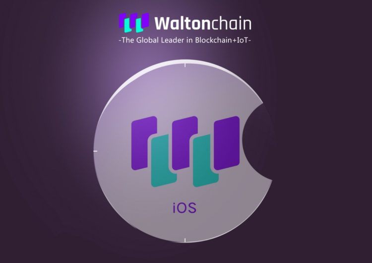 Announcement of WTC wallet iOS release