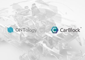 Ontology Enters the Automobile Industry with CarBlock Partnership