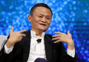 Alibaba's Jack Ma: Bitcoin Is 'Likely a Bubble'