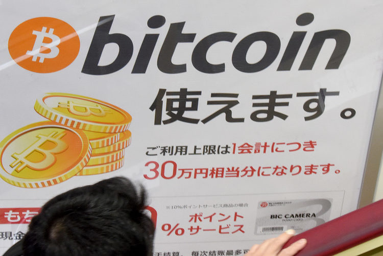 Bitcoin Approaches Year Low as Japan Cracks Down on Venues