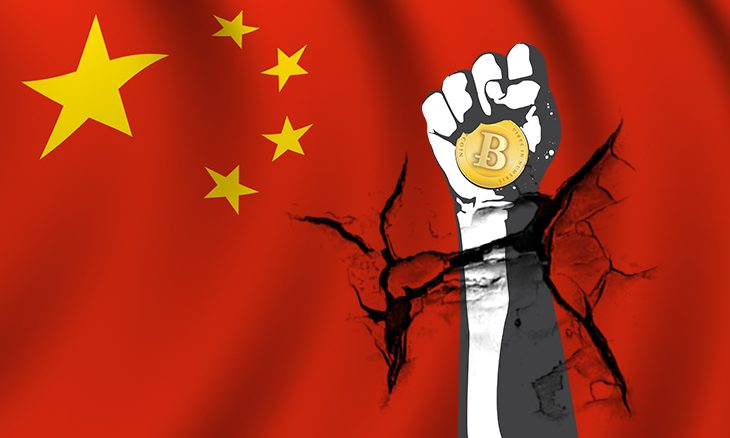 The time has not come to restart Bitcoin trading in China
