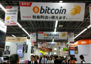 Japan's Next Economic Boom Will Be Bitcoin And Blockchain Fuelled