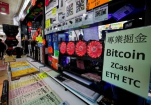 Firms clamp down on crypto ads as regulators play catch-up