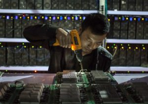 China's largest bitcoin miner ramps up VC funding