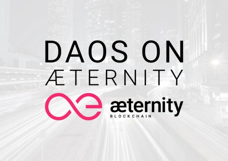 DAOs on æternity