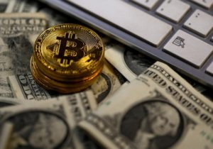 Bitcoin funds should be viewed with caution