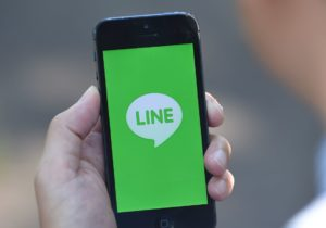 Fintech bet, Line to launch And crypto exchange