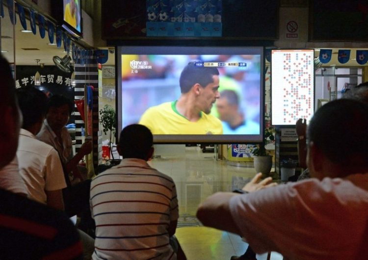 Chinese police break up US$1.5 billion cryptocurrency World Cup gambling ring