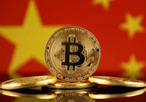China sees sixfold surge in new companies with 'blockchain' in name