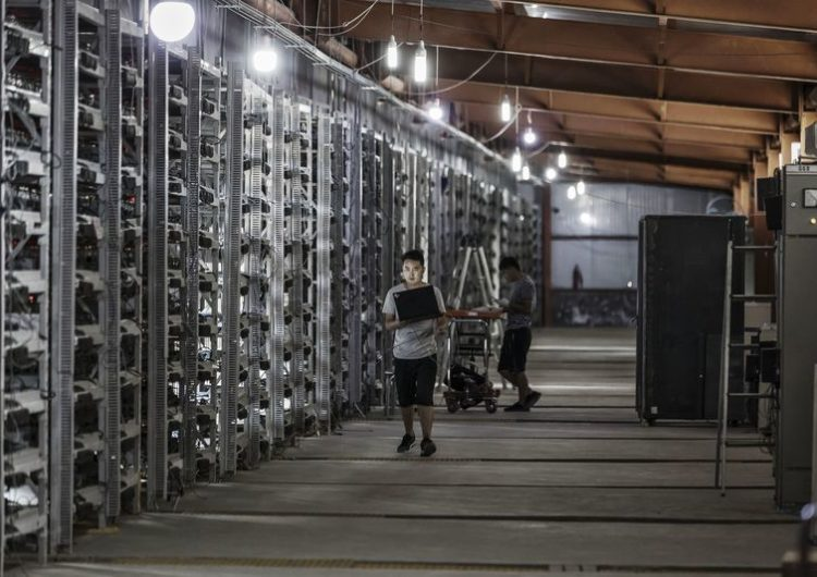 Wave of crypto mining at colleges, businesses raising hacking concerns