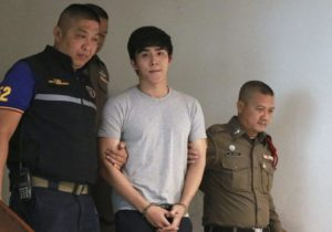 Thai police extend probe into bilking of bitcoins from Finn