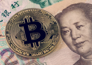 The Looming Crypto War With China