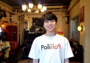 PoliPoli: Creating socio-political impact through blockchain technology