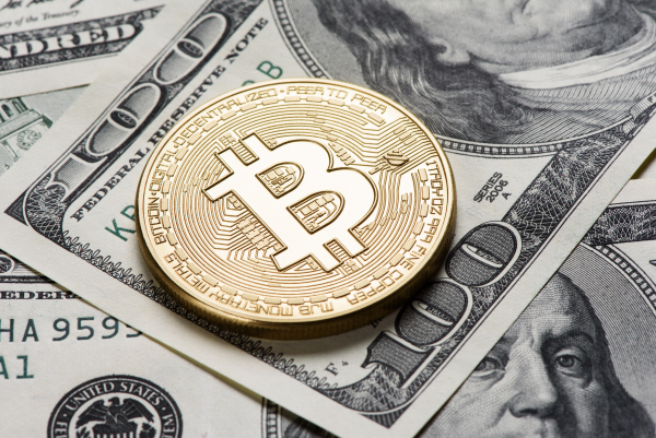 The Bitcoin Price Could Be In For A Boost From Fresh Institutional Support