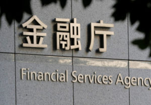 Japan's Financial Services Agency set to update cryptocurrency regulations