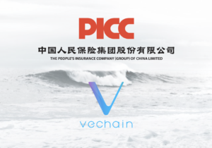 Peoples Insurance Company of China (PICC), is opting to embrace blockchain technology with the help of DNV GL and VeChain