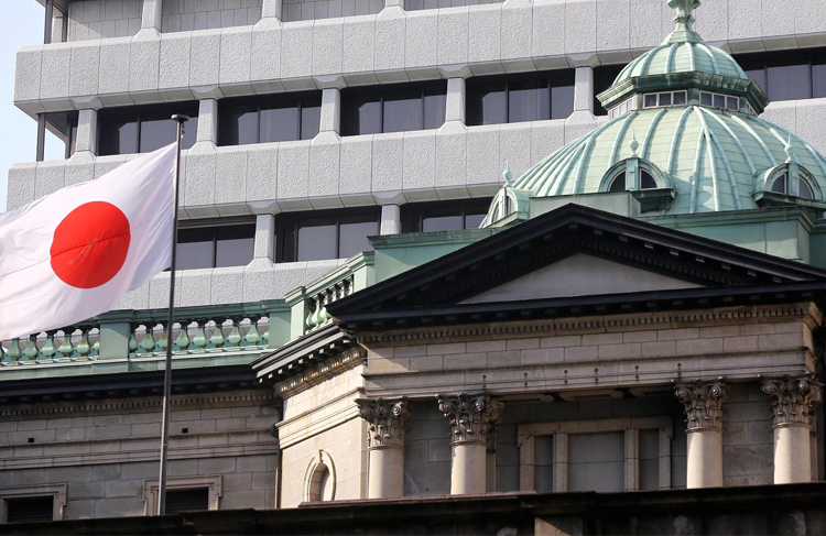 Japan's FSA tightens screening process for aspiring cryptocurrency exchanges