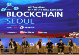 Blockchain sector needs to become practical