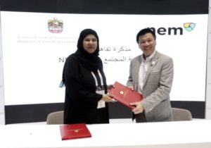 NEM Foundation to provide blockchain consultancy and services to UAE's Ministry of Community Development