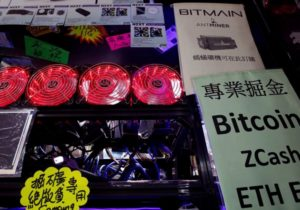 Hong Kong's securities regulator mulling over new rules for city's cryptocurrency exchanges