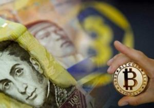 Bitcoin Trading Volumes in Hyperinflation-Struck Venezuela Hits Record Highs