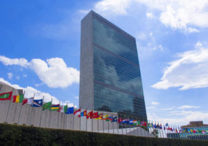 Blockchain Leaders to Gather at the United Nations