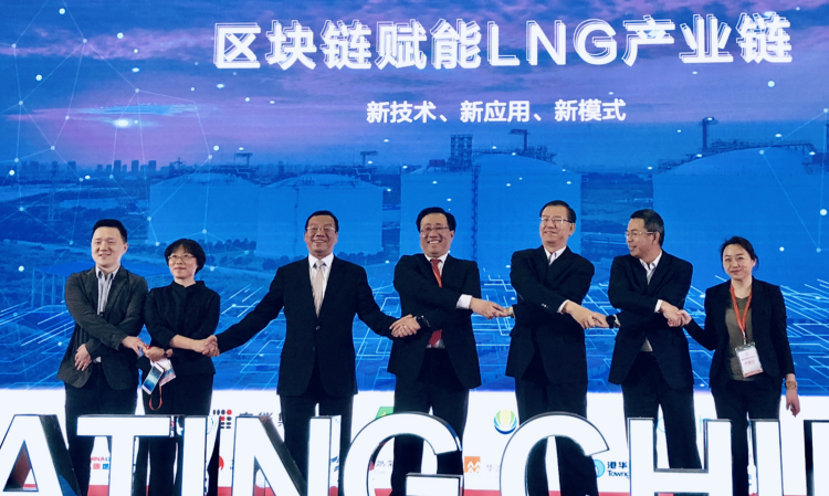 VeChain Partners with Shanghai Gas and ENN to Pilot Blockchain-Enabled Liquified Natural Gas Solution