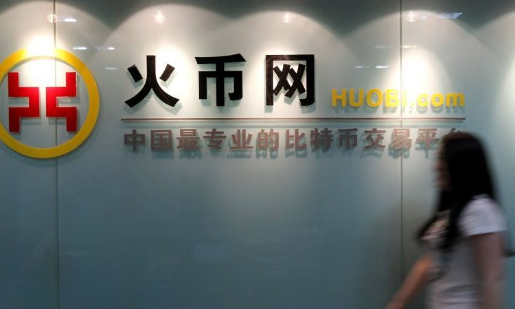 World's third largest cryptocurrency exchange Huobi creates Communist Party committee