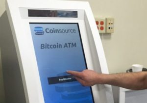 Coinsource Receives First BitLicense to Operate Bitcoin ATMs in New York