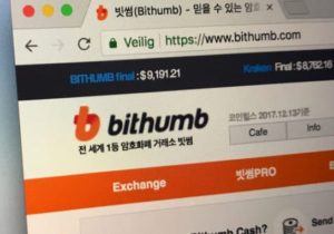 Top Crypto Exchange Bithumb Faking Up To 94% Of Trading Volume; Bithumb Denies Allegations