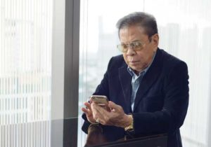 Is Chavit Singson the new face of cryptocurrency?