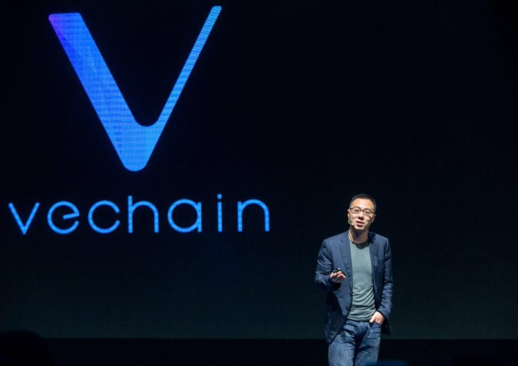 Introducing VeChainThor Mobile Wallet v1.3.1 and Instant Node Transfer Function