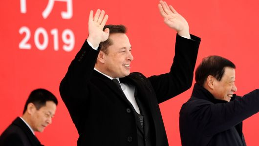Elon Musk says Tesla won't be getting involved with cryptocurrency