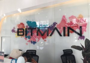 Bitmain Announces Antminer s17 Date: Can It Turn the Company's Fortunes Around?