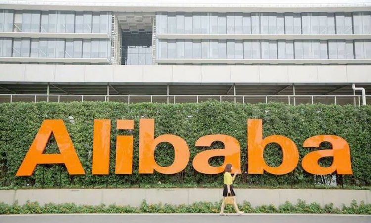 Alibaba looks at blockchain for complex supply chains