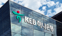 KEB Hana to foster blockchain-based tech