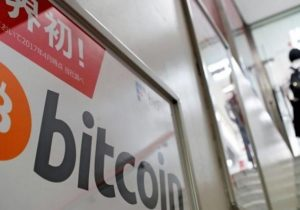 Japanese Cryptocurrency Exchange Zaif to Resume Activity Seven Months After Hack