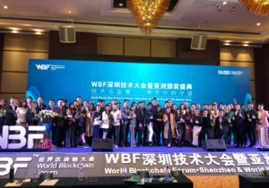 WBF Announces Keynote Speakers for Singapore & World Blockchain Award – Asia (First Batch)