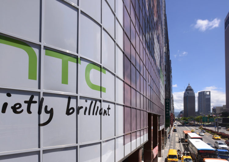 HTC Integrating Full Bitcoin Node Into Surprise New Smartphone