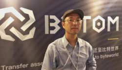 Bytom Hosts a Digital Assets Conference in New York Blockchain…
