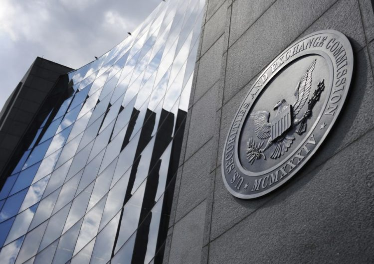 SEC Will Host A Forum About Blockchain And Cryptocurrencies End Of May