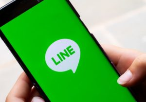 Line Near Approval of Japan License for Crypto Exchange